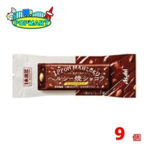 アサヒ 1本満足バー ヘルシー焼きショコラ アーモンド 9個セット|popmart