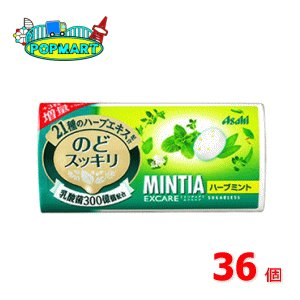 アサヒ ミンティア(MINTIA)エクスケア ハーブミント36個セット