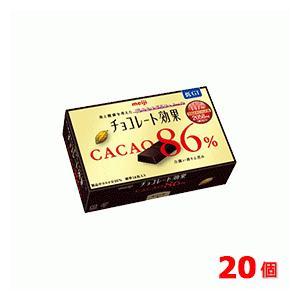 クール便対応  明治 チョコレート効果カカオ86%BOX 5箱×4セット 計20箱 高カカオ チョコ...