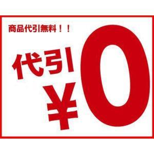 キッズコーナー ベビーサークル ウレタン製 /選べる20色キッズコーナー1.1m×1.1m|popnland|03