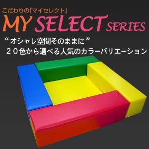キッズコーナー ベビーサークル ウレタン製 /選べる20色キッズコーナー1.3m×1.3m|popnland