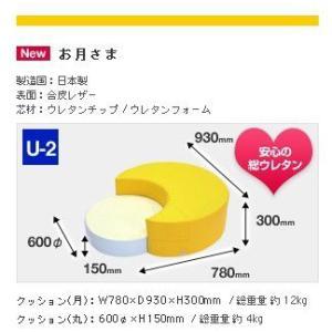 キッズコーナー遊具 お月さま 送料無料|popnland