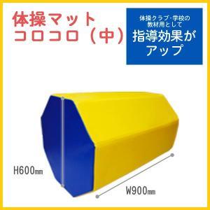 コロコロ(中) 送料無料 日本製キッズコーナー|popnland