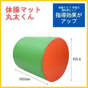 丸太くん 送料無料 日本製キッズコーナー|popnland