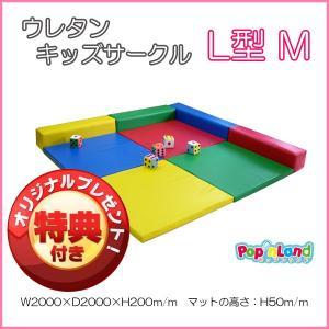 キッズコーナー ベビーサークル ウレタン製 /10色2.0m×2.0m|popnland
