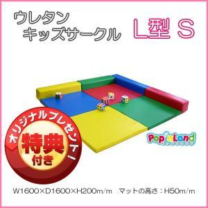 キッズコーナー ベビーサークル ウレタン製 /10色1.6m×1.6m|popnland