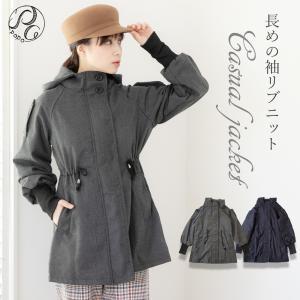 コート ジャケット レディース 大きいサイズ ロング ライトジャケット 秋冬|popo-fashion