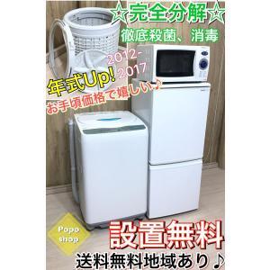 SHARP冷蔵庫 (SJ-914-W)|popo-store