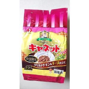 【在庫処分品】ペットライン キャネット チップ グリルチキン&チーズ仕立て 2.7kg 猫用総合栄養...