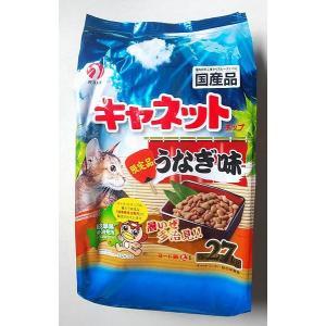 【在庫処分品】ペットライン キャネット チップ うなぎ味 <限定品> 2.7kg 猫用総合栄養食 国...