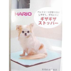 【在庫処分品】HARIO ワンコトイレマット レギュラーサイズ:(約)幅330×奥行450×高さ5mm ショコラブラウン