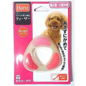 【在庫処分品】Hartz ハーツ デンタル ティーザー ベーコンフレーバー 超小型〜小型犬用 歯みがき効果|popola-soniashop