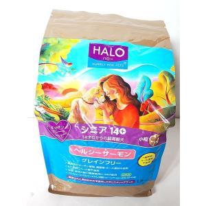 【在庫処分品】 HALO ヘルシーサーモン 14歳位からの超高齢犬 1.8kg 小粒 賞味期限2019年3月〜 popola-soniashop
