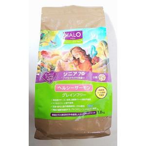 【在庫処分品】 HALO ヘルシーサーモン 7歳位からの中高齢犬 1.8kg 小粒 賞味期限2019年3月〜 popola-soniashop