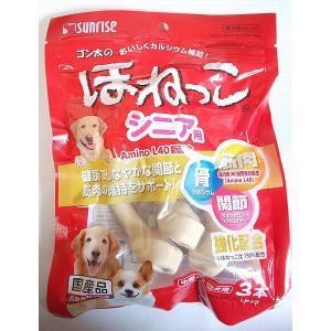【在庫処分品】 ゴン太のほねっこ シニア用 中型・大型犬用  Lサイズ:3本 国産 賞味期限2019年4月 popola-soniashop