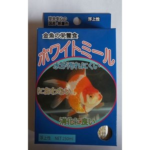 【在庫処分品】金魚の栄養食 ホワイトミール 浮上性小粒 250ml 国産 賞味期限2020年5月〜 popola-soniashop