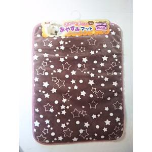 【在庫処分品】GONTA CLUB ふわふわあったか おやすみマット レギュラーサイズ 約45〜60cm 犬猫用 ブラウン|popola-soniashop