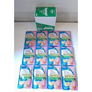 【在庫処分品】キャラット 子ねこ用総合栄養食 若鶏のムース・まぐろ入り ふんわり仕立て 60gx12パック 賞味期限2020年3月〜  # 8129 popola-soniashop