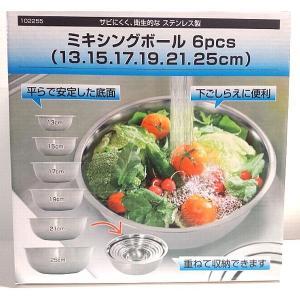 【在庫処分品】ミキシングボール 6pcs(13.15.17.19.21.25cm)|popola-soniashop