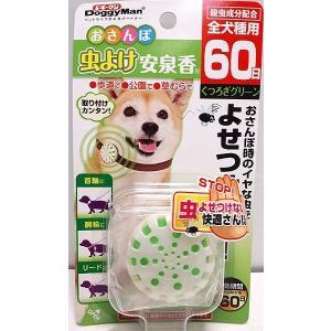 【訳あり処分品】おさんぽ虫よけ安泉香 60日 全犬種用|popola-soniashop