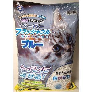 【在庫処分品】ペーパーフラッシャブル ブルー 猫の紙砂 7L|popola-soniashop