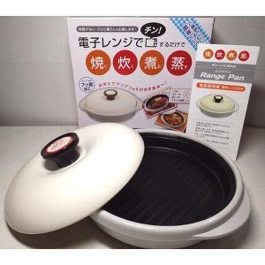 【在庫処分品】 レンジパン 電子レンジ用調理器具|popola-soniashop