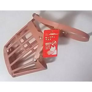 【在庫処分品】ドギーマン セーフティマスク LLサイズ 口まわり:32cm/首まわり45〜57cm|popola-soniashop