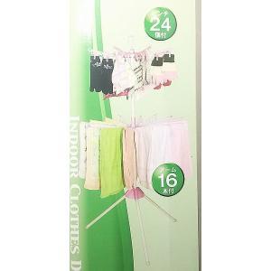【在庫処分品】室内物干しスタンド 2段 ピンク ピンチ24個付 アーム16本付 組立式|popola-soniashop|06