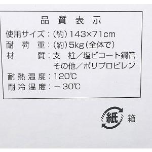 【在庫処分品】室内物干しスタンド 2段 ピンク ピンチ24個付 アーム16本付 組立式|popola-soniashop|10