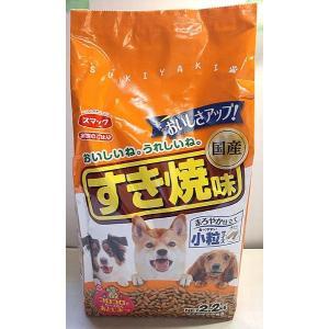 【在庫処分品】スマック すき焼味 2.2kg 賞味期限2019年6月|popola-soniashop