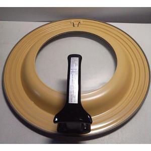 【在庫処分品】 フライパンカバー(アルミ) 26・28・30cm用 スタンド式(L型ハンドル)|popola-soniashop