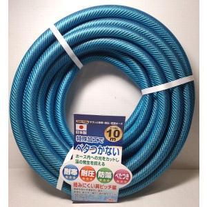 【在庫処分品】耐圧散水ホース 10M 日本製|popola-soniashop