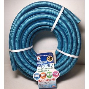 【在庫処分品】耐圧散水ホース 20M 日本製|popola-soniashop