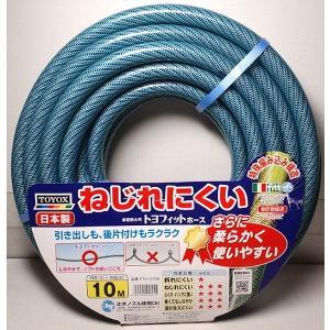 【在庫処分品】家庭散水用 トヨフィットホース 10M 日本製|popola-soniashop