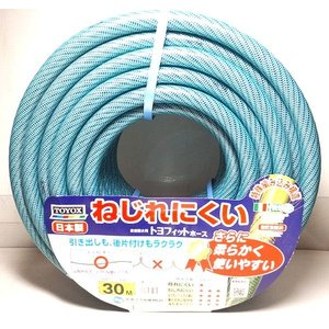 【在庫処分品】家庭散水用 トヨフィットホース 30M 日本製|popola-soniashop