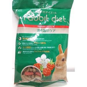 【賞味期限切れ】ウサギのダイエット 消化器管ケア ラズベリー味 100gx30袋 賞味期限2017年8月 popola-soniashop