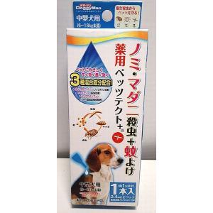 【訳あり処分品】薬用ノミとりスポットDM 中型犬用(6〜18kg未満) ペッツテクト+ 1本入|popola-soniashop