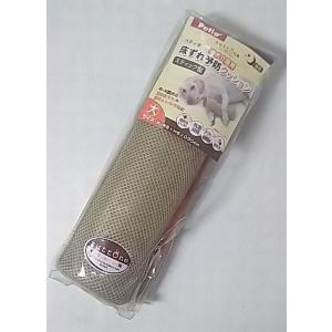 【在庫処分品】ペティオ 老犬介護用 床ずれ予防クッション スティック型 大サイズ 中・大型犬用|popola-soniashop