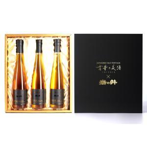 日本酒 高級 ギフト お中元 最長31年 長期熟成 「岩の井 90's」古昔の美酒 年代別 飲み比べ...