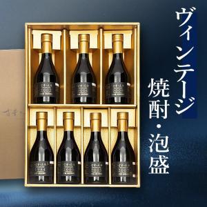 ソムリエが厳選 焼酎/泡盛ビンテージプレミアムギフト『古昔の美酒 宝-TAKARA-』Vintage1984−2009(原酒) 7種飲み比べ 御歳暮 還暦|poppingstand