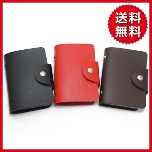 カードケース レディース メンズ 大容量 薄型 24枚収納 名刺入れ 定期入れ カード 診察券 通勤 通学 シンプル|popularshop