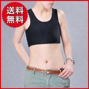 ナベシャツ タンクトップ ショート丈 胸つぶし ...の商品画像