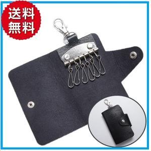 キーケース レディース メンズ スマートキー 6連 シンプル ブラック 二つ折り キーホルダー 鍵 収納|popularshop