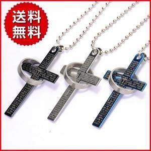 d19e1b754f4a45 ネックレス メンズ クロス 十字架 クロスネックレス リング アクセサリー メンズネックレス ペンダント