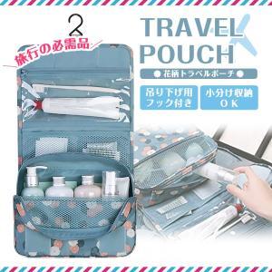旅行用 トラベルポーチ 洗面用具 化粧ポーチ メイクポーチ ...