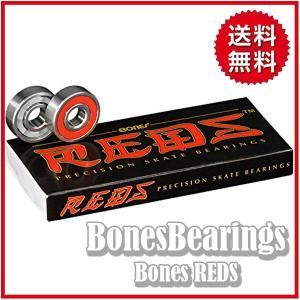 スケボー ベアリング スケートボード ボーンズ REDS レッズ BONES