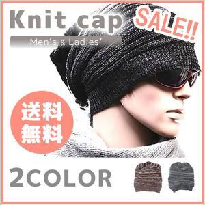 ニット帽 メンズ レディース 冬 男女兼用 ニットキャップ ボーダー ゆったり おしゃれ|popularshop