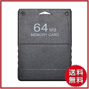 メモリーカード PlayStation 2 専用 プレステ2...