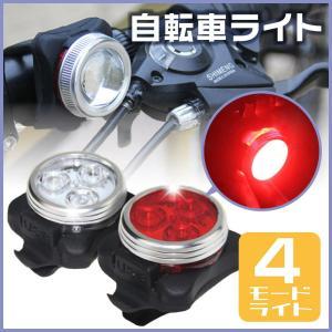 自転車 ライト LED 防水仕様 自転車ライト USB 充電式 フロントライト リアライト テールライト popularshop
