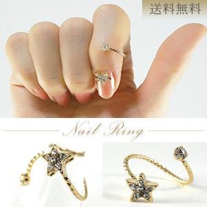 指輪 レディース おしゃれ ピンキーリング ミディリング スター ビジュー ファランジリング ネイルリング 爪 ゴールド 重ね付け風|popularshop